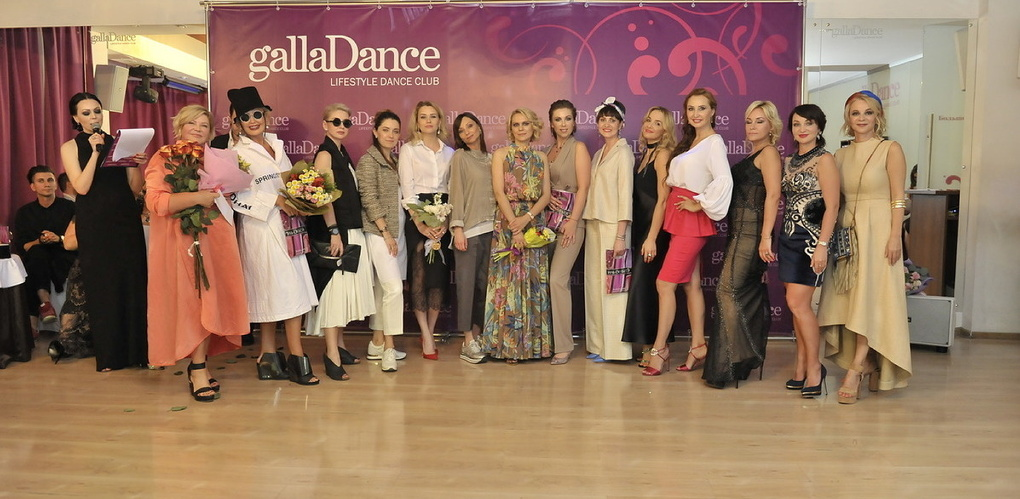 ЭЖК ASTRA на Dance Fashion Show